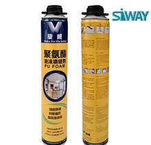 door fixing foam large expansion PU polyurethane poly door fixing foam