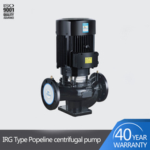 Latest Technology Reliable Performance Finely Processed vertical multistage centrifugal pump