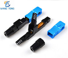 Field assembly ftth sc/upc pc apc quick embedded optal fiber optical fast connector for fiber