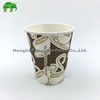 Disposable Paper Hot Coffee Cups, 5.5oz, 150ml