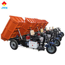 3 wheel mining transport vehicle elecrtic quad vehicle new design and popular sale