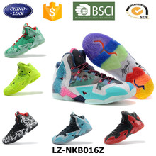 2017 Customized high quantity famous branded JMS11 model new design mens Ankle Boots basketball shoes