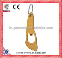 New Design footprint 2013 Promotional Metal Keychain/Key Chain With Custom Logo
