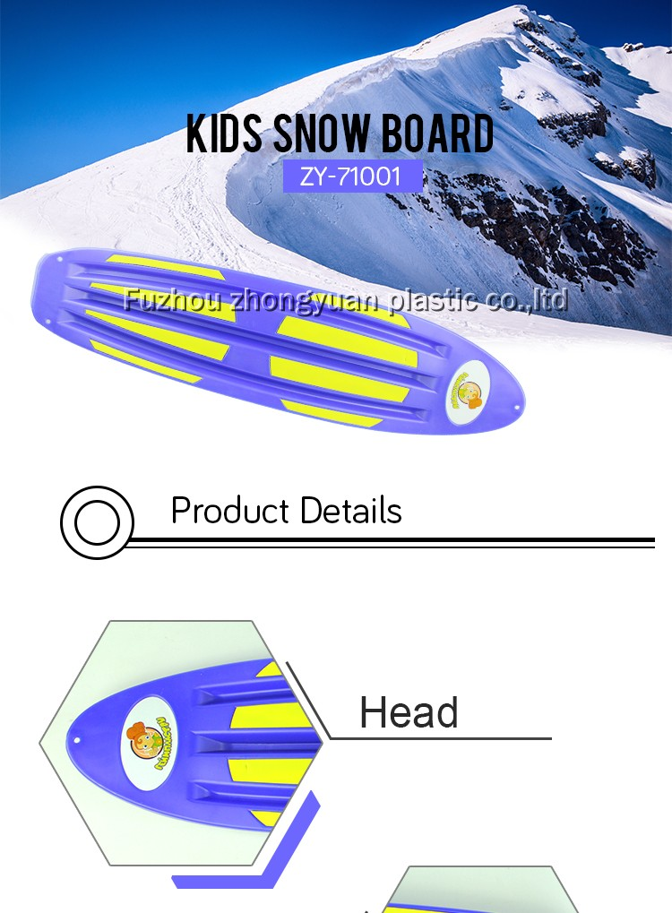 NEW Winter Outside Plastic Kids Snow Board Blue/4SET/CTN