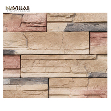 Navilla New Style stacked stone for living room