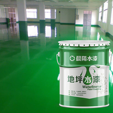 Liquid TUV paint epoxy floor coating manufacturers