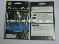 Cell Phone Privacy Screen Protector for BlackBerry 9700