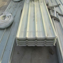 Hot sell rain protection roofing sheet and corrugated roofing sheet in China