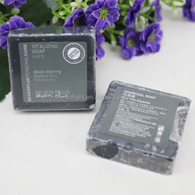 bamboo charcoal small cheap bath soap
