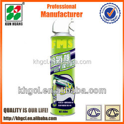 AIR CONDITION CLEANER FMS AIR COOLER CLEANER