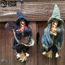 Alibaba Factory Produce Apparition Props Flying Broom Linen Witch Hanging Skeleton Halloween Decorations