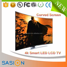 HD lcd manufacturers in malaysia 43 inch price led tv display panel