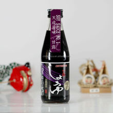 200ml tamari soy sauce suitable for sushi lower blood