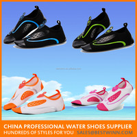 Beach TF-106 aqua skin shoes