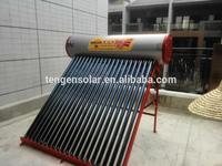 Guangzhou solar keymark evacuated tube solar panel hot water heater for home solar system and heat pump heating project 150L