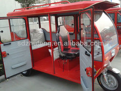 3 wheel petrol tricycle /car made in China