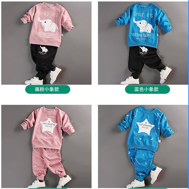 Autumn children's clothing new hoodie set, long-sleeved children's suits, baby hoodie sets wholesale