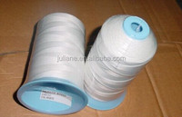 china best cheapest bonded leather nylon sewing thread factory