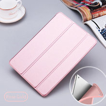 China Factory Clear Soft Tablet Case For iPad pro10.5 2017 , For iPad 2017 TPU Cover