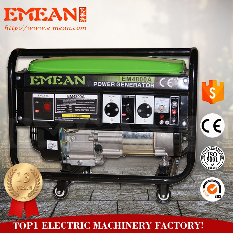 powerful jiangdong gasoline generator for sale