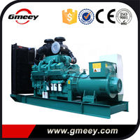 Gmeey 4-cylinder Diesel Engine For Sale