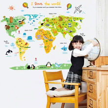 Cartoon Animal World Map Stickers Removable Diy Vinyl Quote Wall Sticker Poster Children's room decoration
