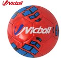 Indoor low bounce soccer ball size 5# PVC