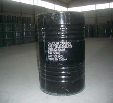 calcium carbide 25-50 mm 295L/kg min with low price
