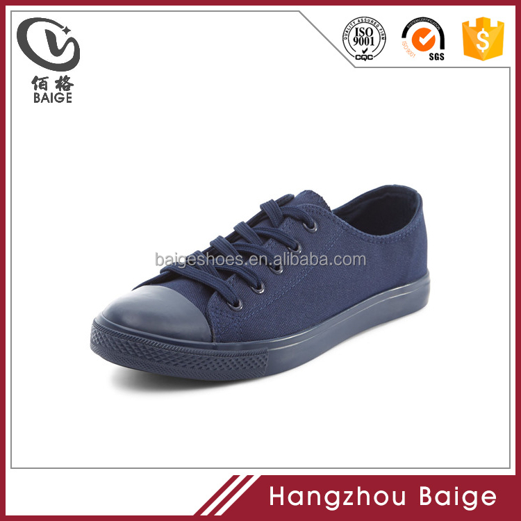 2017 china wholesale latest design blue laced up trainers shoes for men