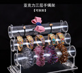 3-tier Clear Acrylic bracelet display holder with removable tube
