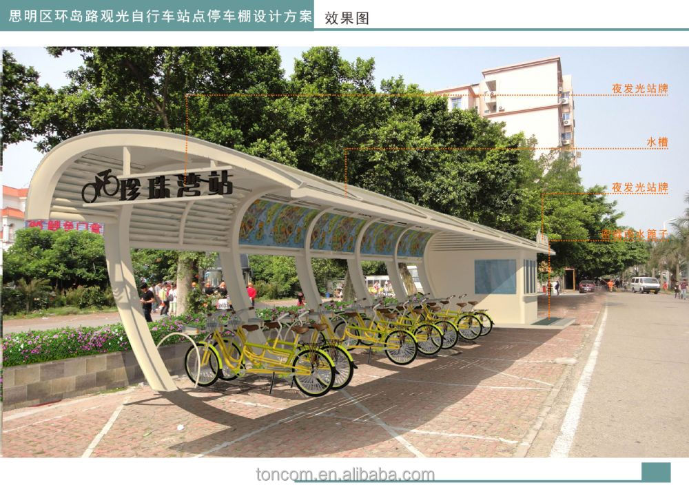 TCP-19 outdoor shelter for bicycles
