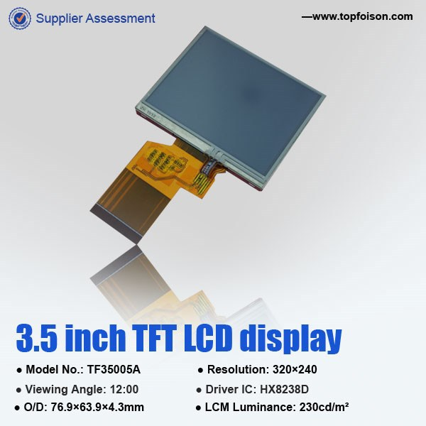 hot selling 3.5 tft lcd 320x240/320x480 hvga 3.5 inch screen qvga for car/medical device