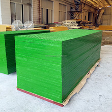 China FRP Molded GRATING with grass green color 25mm height