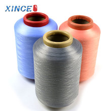 20150/36F wholesale cheap t shirt Spandex Covered nylon filament yarn