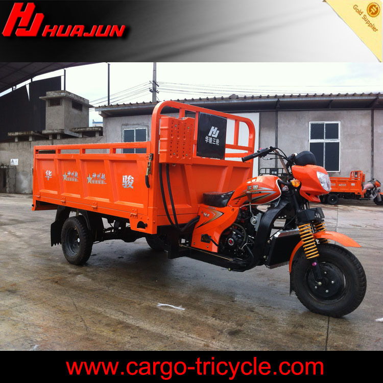 large cargo 3 wheel tricycle/3 wheel motorcycle tricycle with 250cc water cooled engine