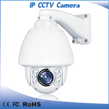 2 mp auto tracking waterproof infrared 20 X zoom ip cctv kamera