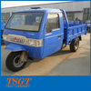 15hp tricycle dumper with single engine