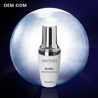 Factory Directly Glycerin skin anti aging whitening serum essence