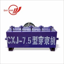 railway supplier electric pipe threading machine
