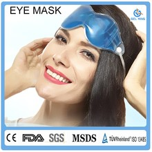 PVC Amazon Hot Seller Alibaba China Express Supplier Physical Cooling Sleep Bean Products Bule Gel Eye Mask