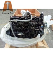 Hot sell engine assy 201-3878 E320C 3066 S6K excavator engine with intercooling