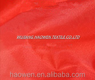 30D nylon 66 ripstop fabric