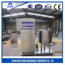 Stainless steel high pressure pasteurization/small milk pasteurization equipment for sale