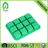 2016 Hot sale food grade FDA and LFGB 12-cavity Football Shape silicone chocolate mould and ice cube Tray