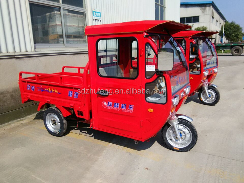 Small business 3 wheel delivery vehicles