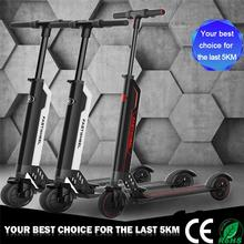 300w cheap wholesale electronic balancing scooter