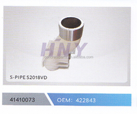 2018vd s pipe for putzmeister concrete pump spare parts