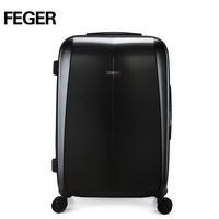 Four Wheel Suitcase Pc Abs Trolley