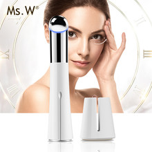 New Innovative Products 2017 Eye Wrinkle Removal Appliance Mini Vibration Electric Eye Beauty Massager