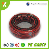 open audio cable wire pants